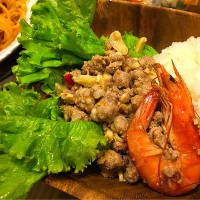 レシピ☆ヤムムータクライ(豚ひき肉とレモングラスのサラダ)
