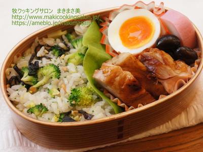 >≪鶏肉の甘みそグリルとブロッコリーと塩昆布のご飯弁当≫ レシピあり by まきまさ美さん