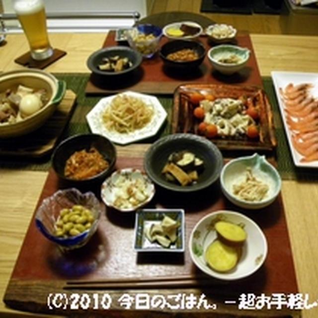 8/24の晩ごはん 朝から牛すじを仕込んで、楽勝(^_-)-☆
