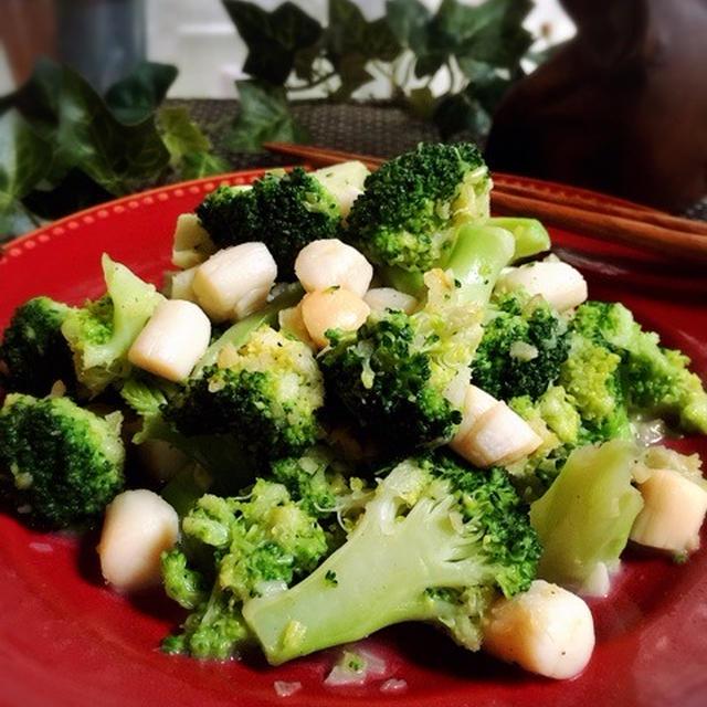 風邪予防!ブロッコリーと貝柱の中華炒め