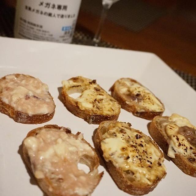 グラス片手に、薔薇ジャム、鯖塩辛等大田市食材で簡単タルティーヌ3種