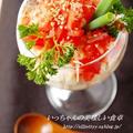 豆腐とトマトのヘルシーパフェ by エリオットゆかりさん