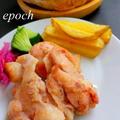 トリプル発酵食品★鶏肉おかかグリル