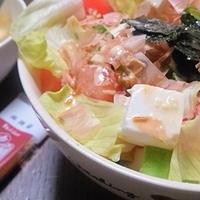 暖かい日には!麻辣マヨ醤油でピリッと豆腐サラダ丼 #麻辣醤