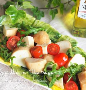 【レシピ・副菜】Twitterで話題!めんつゆ漬けモッツァレラ♥トリュフの話。
