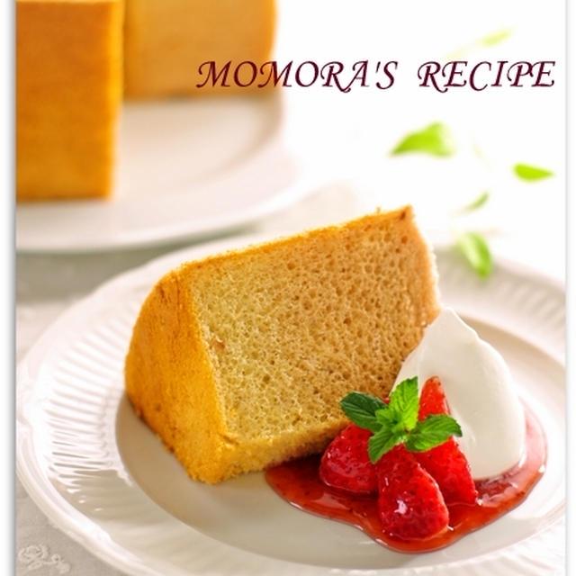 ホットケーキミックスと苺ジャムで簡単お菓子失敗なし♪苺みるくシフォンケーキ楽しいグラデーション&シフォンラッピングの仕方