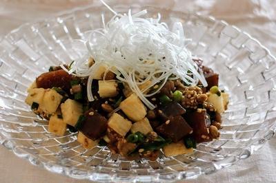 エイジングケアのレシピ:まぐろと長いもの納豆和え