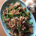 ご飯お代わり間違いなし٩( 'ω' )にんにくの芽と豚バラの味噌炒め♩