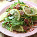 水菜のレモンドレッシングサラダ