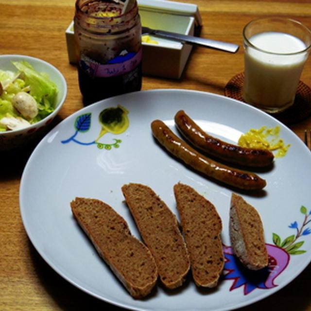 スペルトのパンで朝ごはんとべんとう