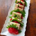 ぱぱっと一品☆豆腐とトマトの和風カプレーゼ【#簡単レシピ #おつまみ】