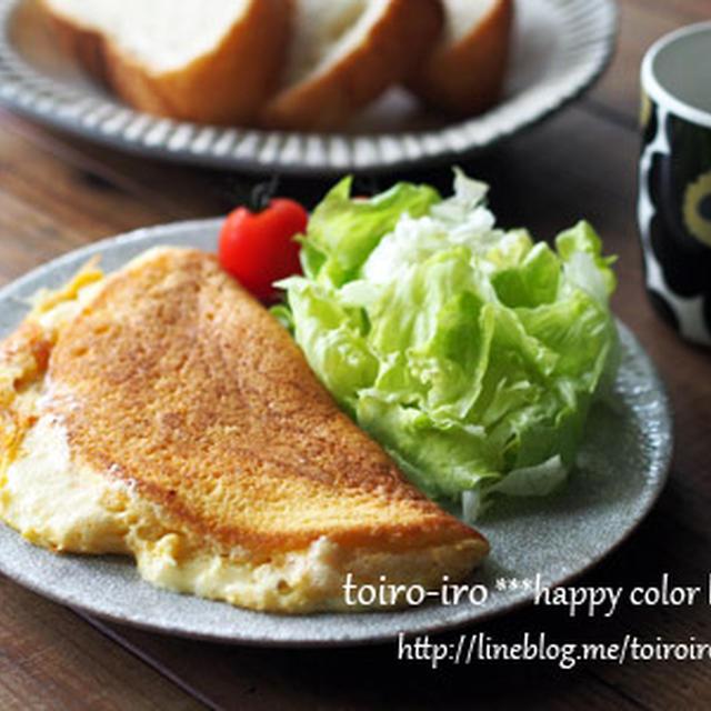 スフレチーズオムレツの朝食