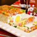 サラダテリーヌ 野菜と卵のゼリー寄せ
