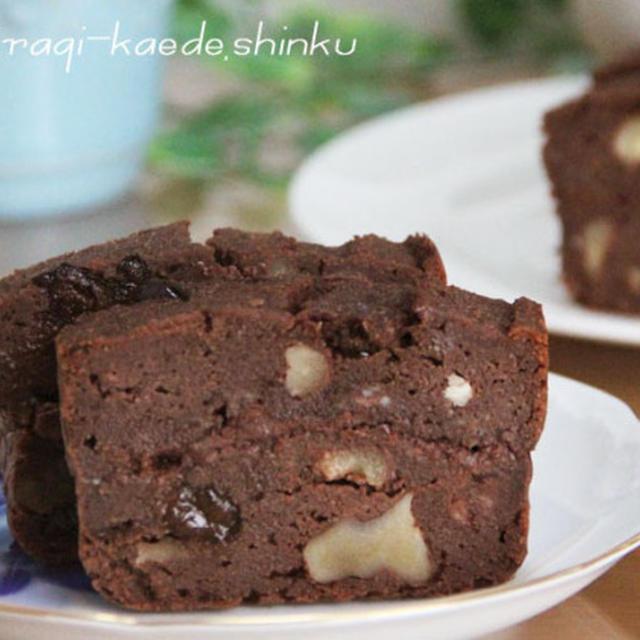 プルーンとくるみとおからのしっとりチョコレートケーキ【プルーンピューレ使用】