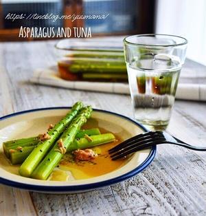【作りおき副菜】麺つゆで簡単♪アスパラとツナの洋風お浸し*冷製パスタアレンジ*