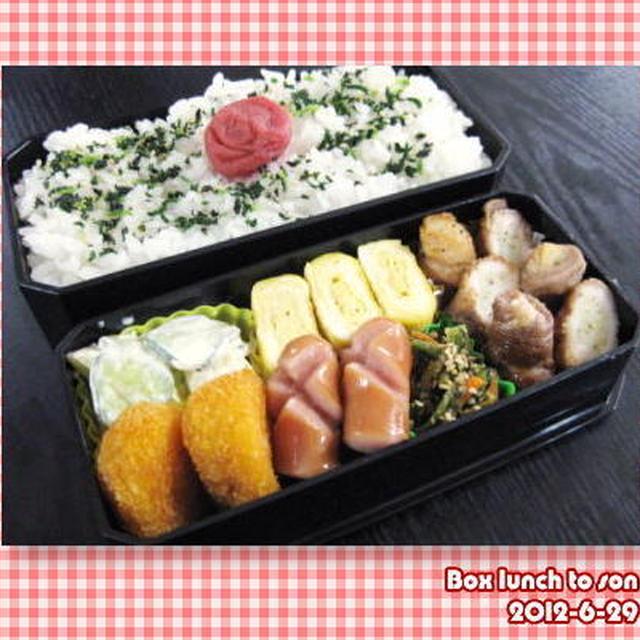 ★6月29日のお弁当 -じゃがいもの豚バラ肉巻き-