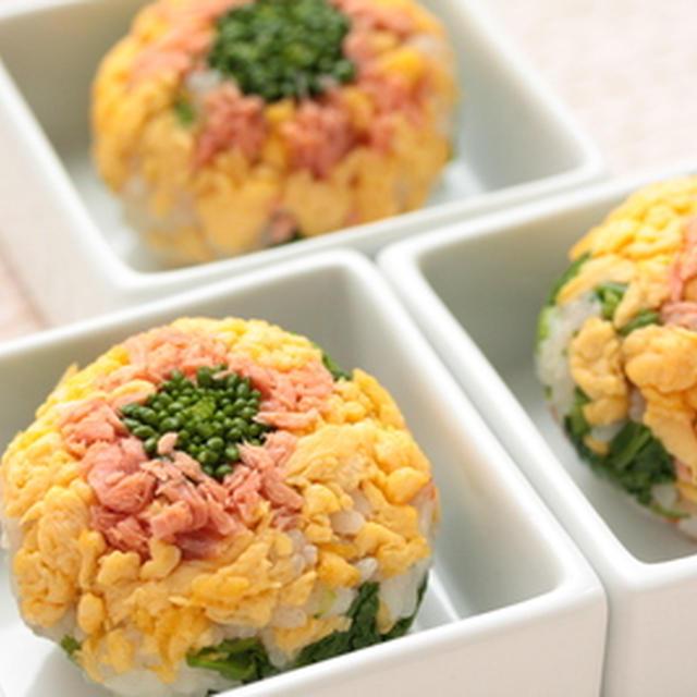 菜の花の手まり寿司作り方