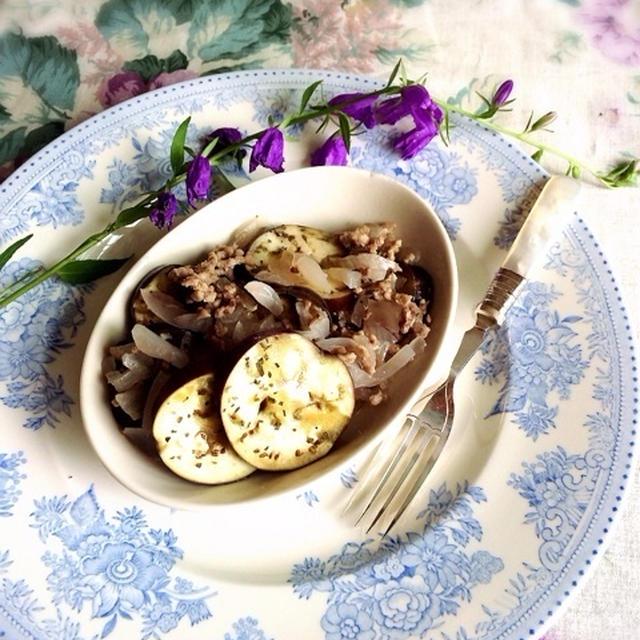茄子の二種類の食感が楽しめる、茄子とひき肉の挟み蒸し