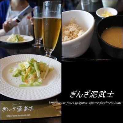 @銀座 ファンケル泥武士 ・ sonyカメラレッスン ・AppleStore。 おうちピザ。