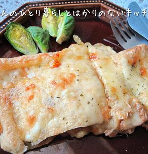お餅リメイク♬ 薄揚げのもちカレー挟み焼き チーズのっけ (15min.)