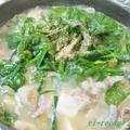 寒いほどおいしい~ちぢみほうれん草♪ by ei-recipeさん