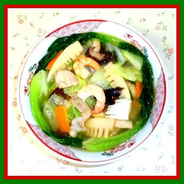 創味シャンタンで特製湯麵