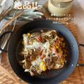 【舞茸レシピ】お取り置きお願いしたKALDI品♡と天然息子と舞茸とベーコンと卵のとろーりぴざ