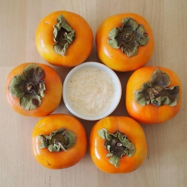 柿の味噌ドレッシング