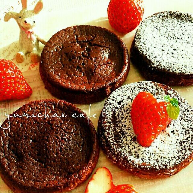 ♡メレンゲなしde作る♪濃厚ガトーショコラの作り方♡【焼き時間8分】