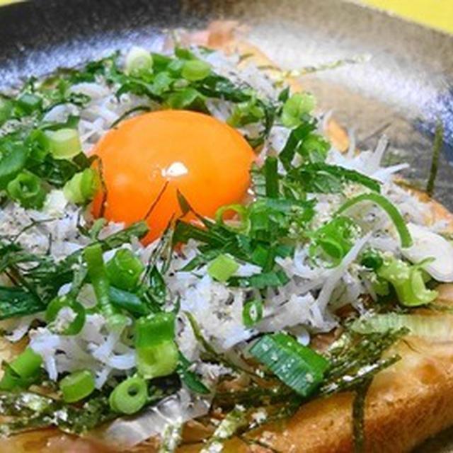 しらすトースト☆いろいろな薬味が美味しさのコツ