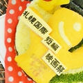 キャラケーキ寿司レシピ&札幌国際短編映画際オープニングパーティ