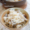 2種きのことごぼうの土鍋炊き込みご飯