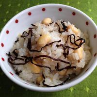 大豆と塩昆布の炊き込みご飯
