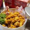 鶏ひざ軟骨のカレー風味から揚げ