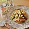 太刀魚の蒸し枝豆とたっぷり野菜あん。 レンチン調理で楽しよう!