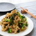 【菜の花】家庭菜園で収穫!子どもたちにも食べやすい♪茹で鶏の中華胡麻和え。