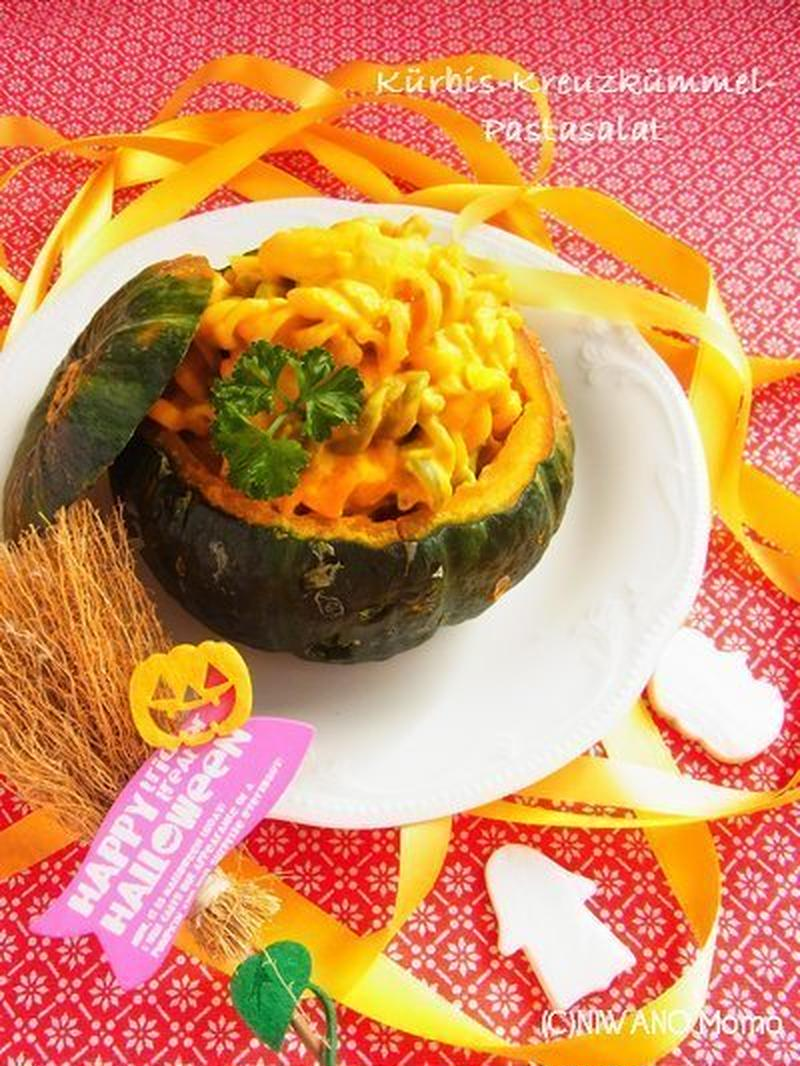 ハロウィンに♪見栄え抜群の丸ごと「かぼちゃ」レシピ7選