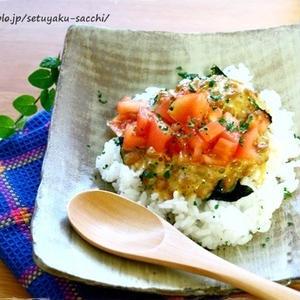 食材を掛けあわせてごちそう感アップ!簡単&満足の「納豆丼」