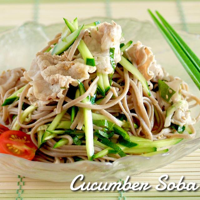 きゅうりと豚しゃぶのサラダ蕎麦 (レシピ)   海外向け日本の家庭料理動画   OCHIKERON