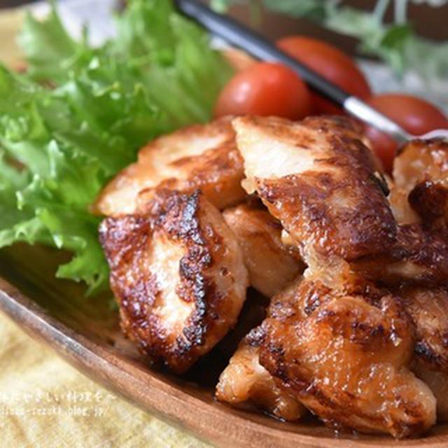 【レシピ・主菜・下味冷凍】下味冷凍も可能!鶏むね肉でカリッとオイマヨチキン