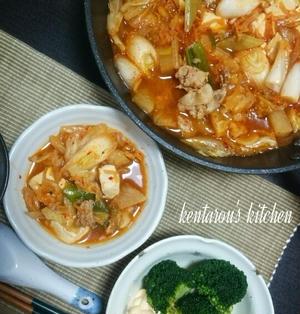 ✨コク旨!!キムチ鍋✨健康美活レシピ♪フライパン1つで簡単にできるキムチ鍋のレシピ