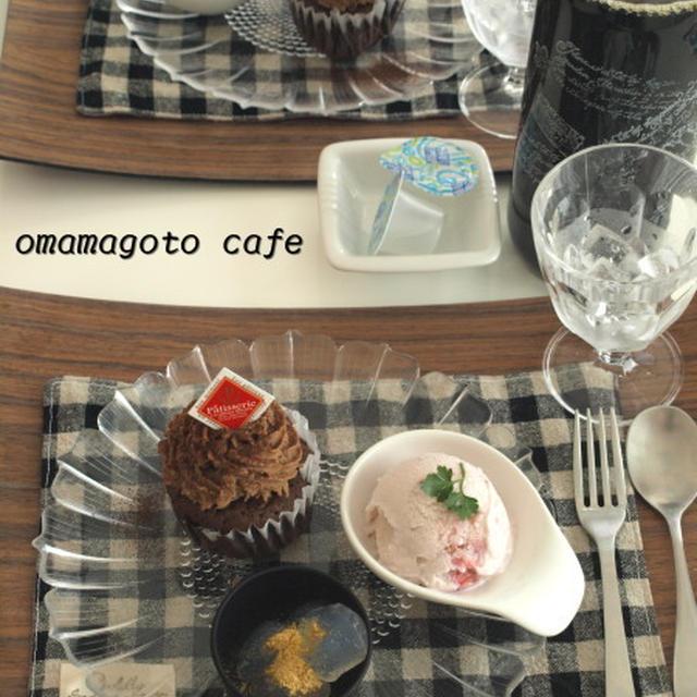 本日のおままごと食堂(イチゴのジェラートとショコラ)