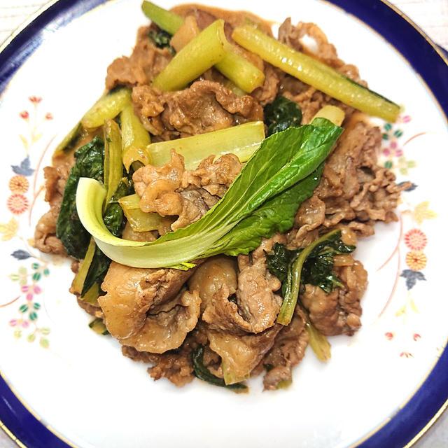 牛こま肉と小松菜のぽん酢炒め(10分以内)
