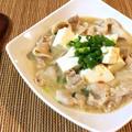 胃躍る旨さ。鶏がら味噌バターの旨み豚バラ豆腐チゲ(糖質6.6g)