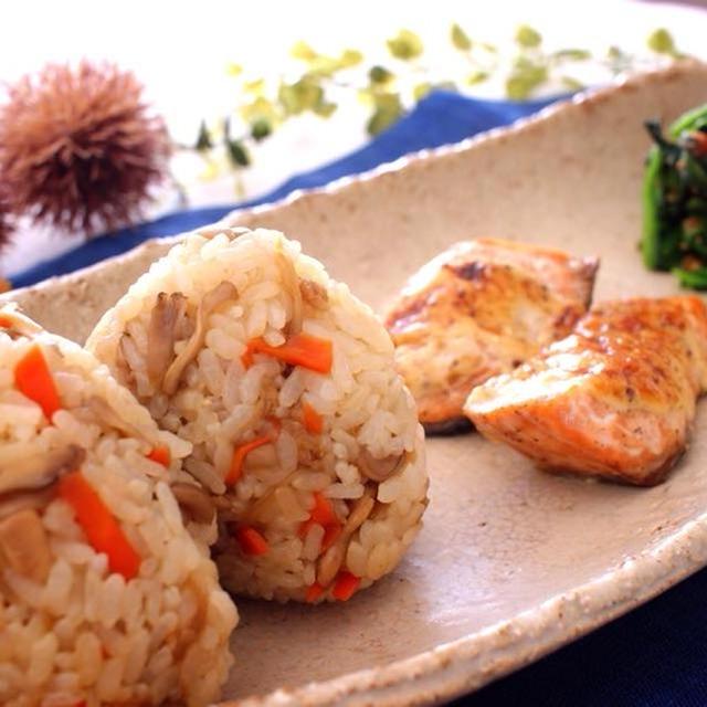 秋の行楽弁当にも!きのこたっぷり♪混ぜご飯&秋鮭のマヨマスタード焼き