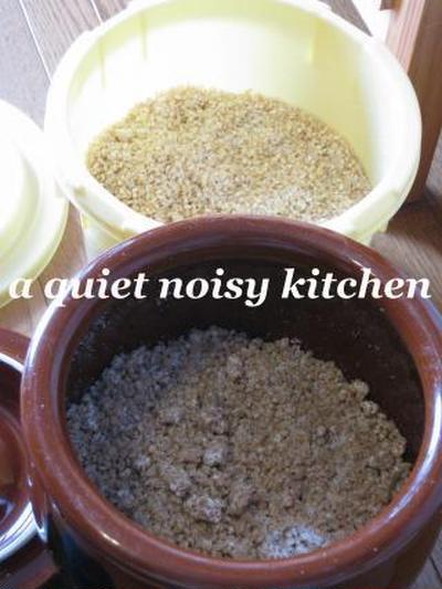 手前味噌作り。玄米味噌&麦味噌。