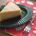 梅酒のチーズケーキ