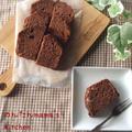 【HMで簡単美味】娘の好きなチョコケーキ