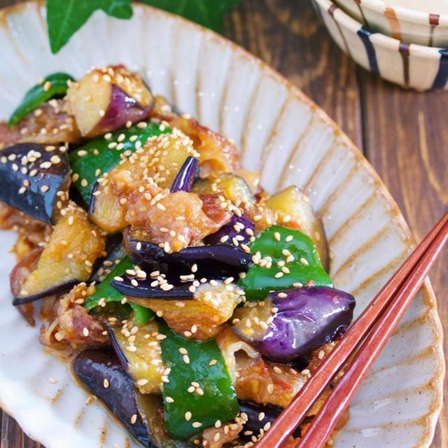 豚なすピーマンのスタミナ味噌炒め【#作り置き #お弁当 #主菜 #和風】