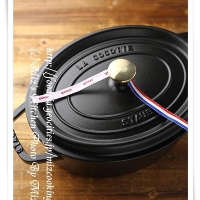 【ストウブ鍋】使用する前の準備/保存方法/焦げ付いたら